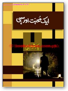 Ek-mohabbat-aur-sahi-by-Hashim-Nadim