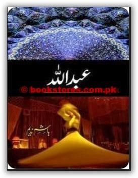 abdullah-hashim-nadeem